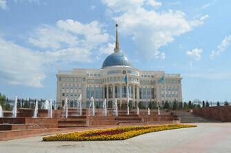 Все университеты Казахстана
