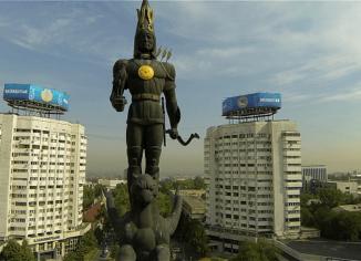 история города Алматы